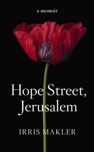 Hope Street, Jerusalem By Makler, Irris